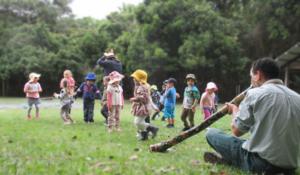 Byron Bay Preschool 03